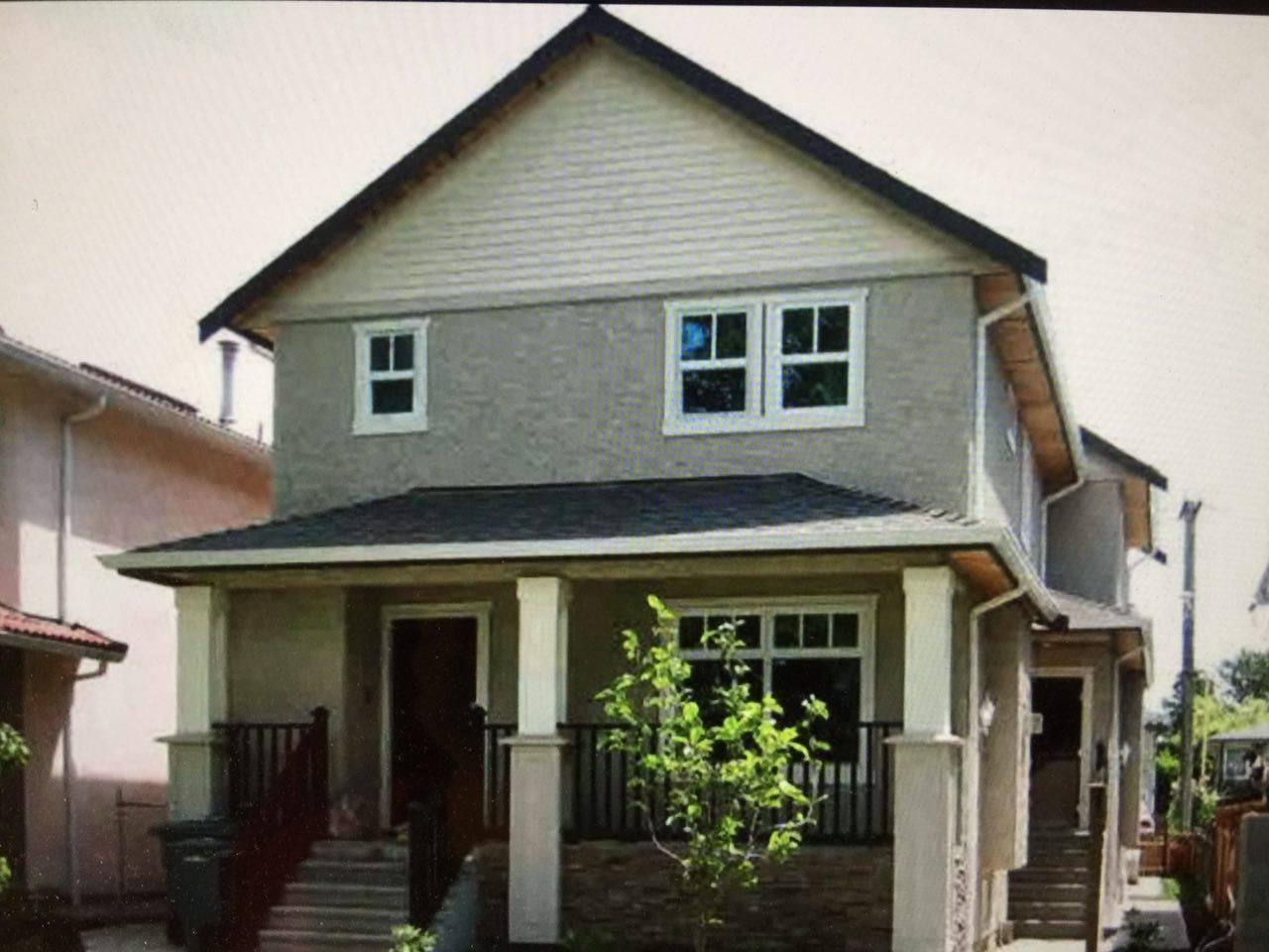 2050 E BROADWAY, Vancouver, BC V5N 1W7
