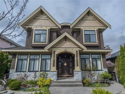 341 W 46TH AVENUE, Vancouver, BC V5Y 2X4