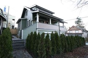 2877 ALBERTA STREET, Vancouver, BC V5Y 3L6