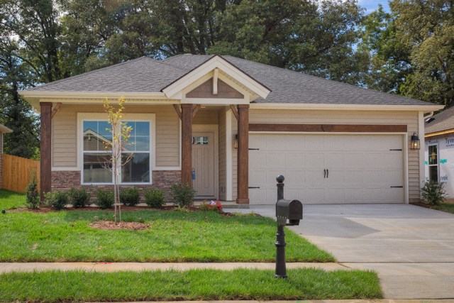 6417 Valley Brook Trace, Utica, KY 42376