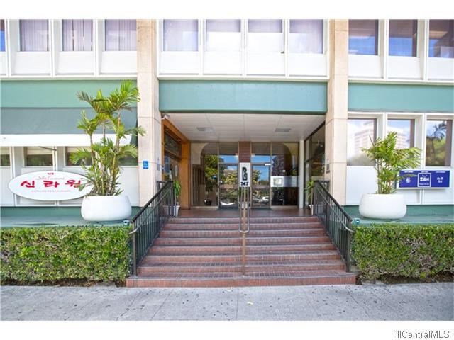 747 Amana Street, Honolulu, HI 96814