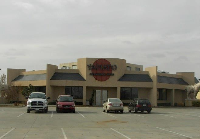 600 N Interstate Drive, Norman, OK 73072