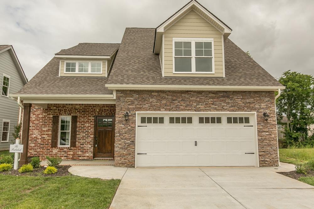 235 Rockcastle Dr - Lot 17, Murfreesboro, TN 37128