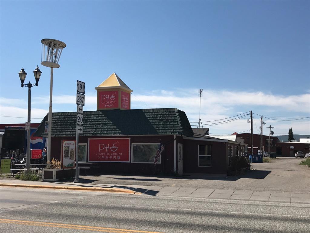 120 Firehole Avenue, West Yellowstone, MT 59758