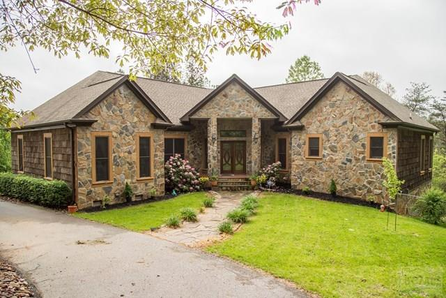 1137 Clearwater Drive, Nebo, NC 28761