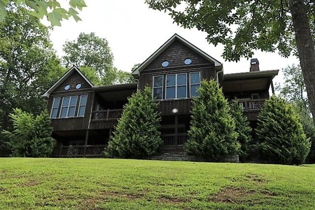 79 Holbrook Branch Lane, Franklin, NC 28734