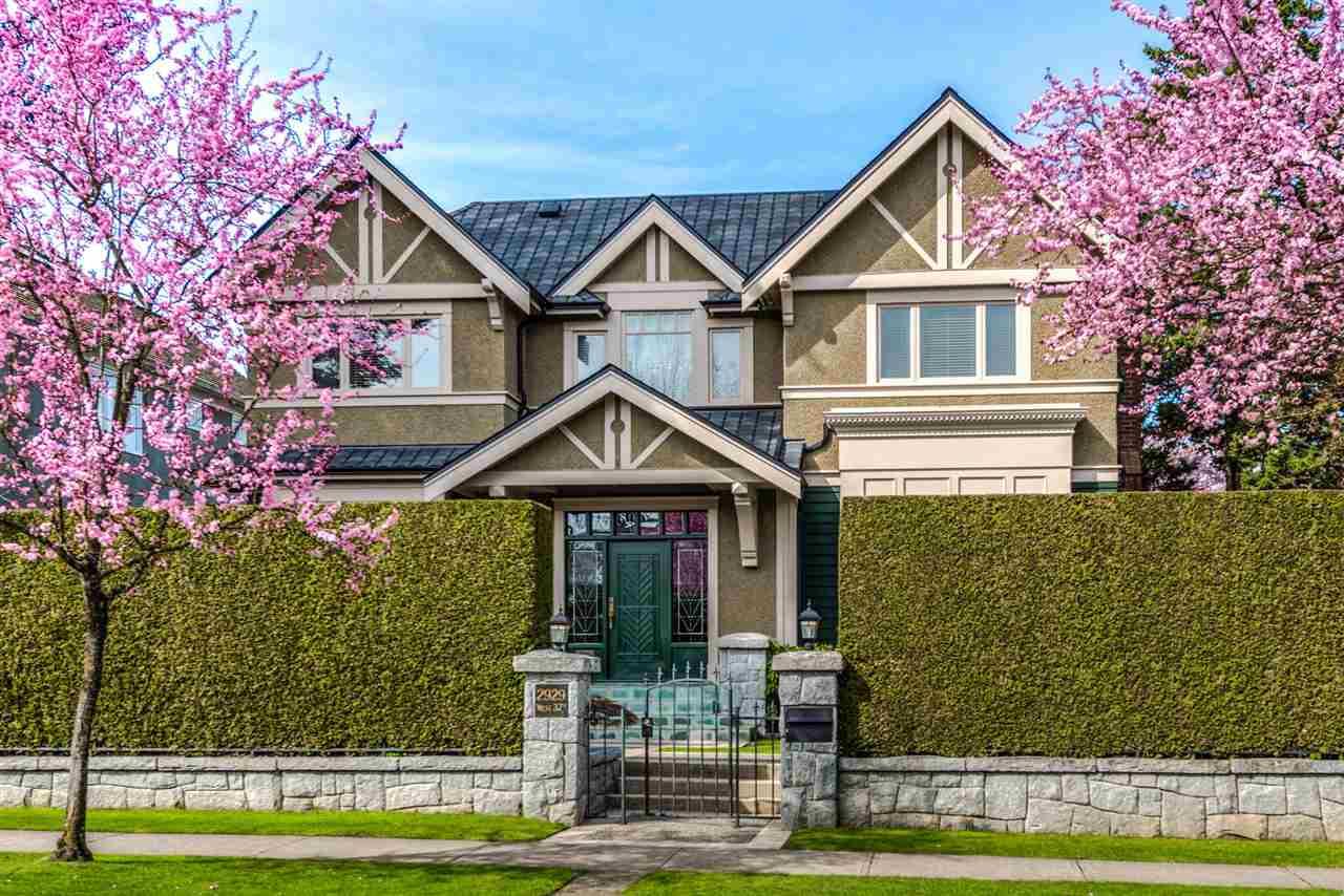2929 W 37TH AVENUE, Vancouver, BC V6N 2T8