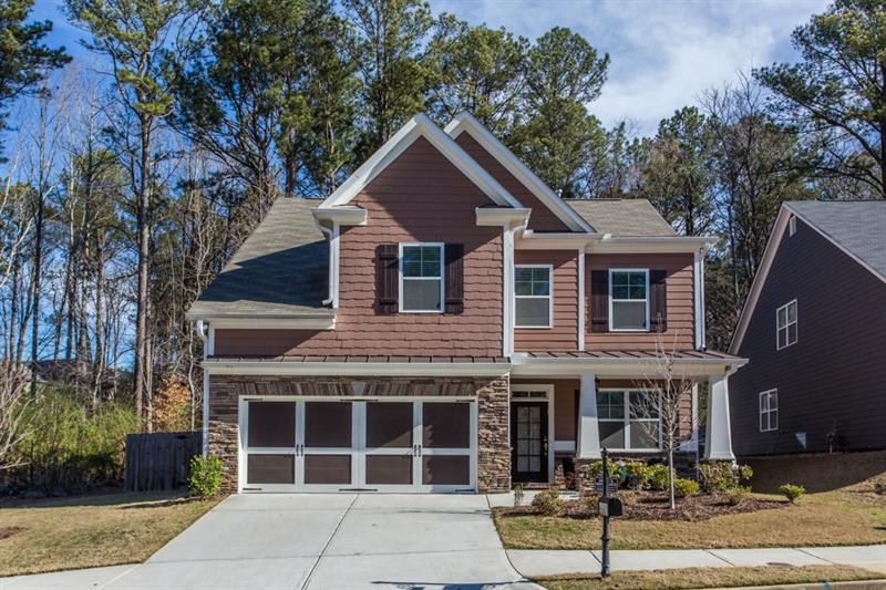 1641 Drew Drive, Atlanta, GA 30318